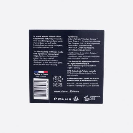 Savon à Barbe au Beurre de Karité BIO certifié ECOCERT thumb-2